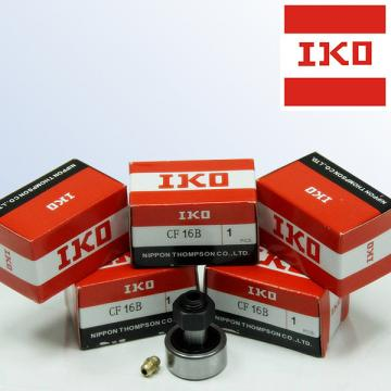 IKO Authorized Agents/Distributor Supplier in Singapore